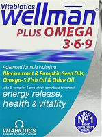 Vitabiotics Wellman plus Omega 3/6/9
