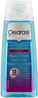 Clearasil Ultra Rapid Action Deep Pore Treatment Toner